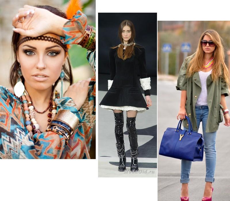 Есть несколько правил, которые стоит соблюдать в модном стиле.