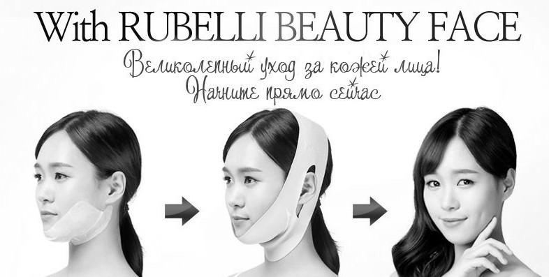 Подарите набор масок для лица