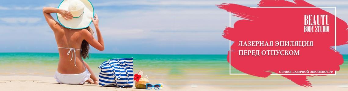девушка, пляж, море, девушка сидит на пляже