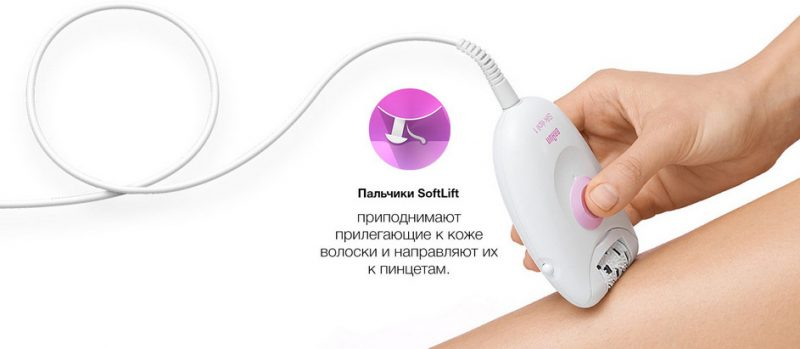 удаление волос эпилятором