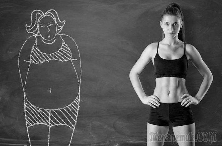 Девушка после диеты