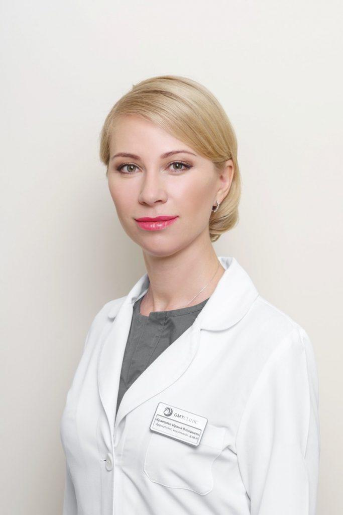 Косметолог Кравцова Ирина Валерьевна