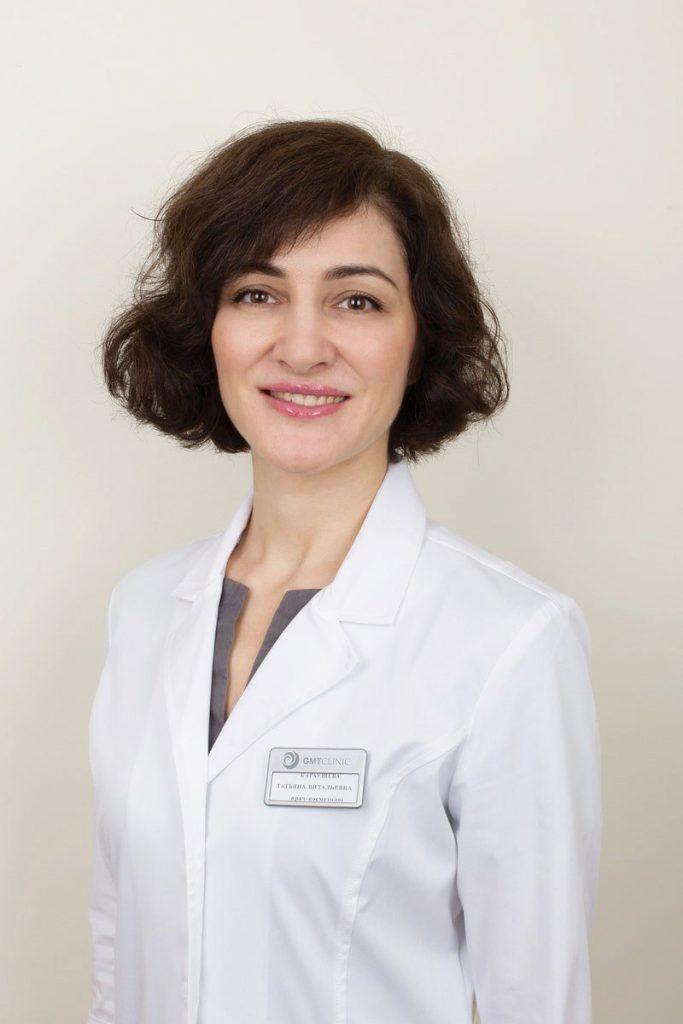 Караушева Татьяна Витальевна: Врач-косметолог, дерматовенеролог