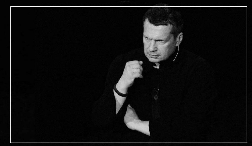 Интервью Владимир Соловьев
