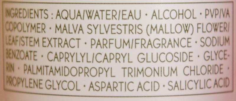 Yves Rocher Volume Styling Spray. Спрей с мальвой. Состав.
