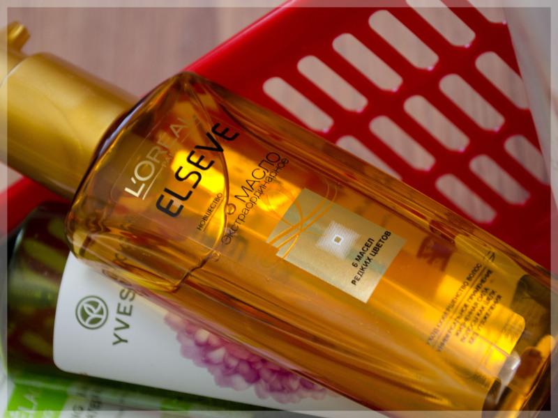 L'Oreal Elseve Экстраординарное масло. «6 масел редких цветов»