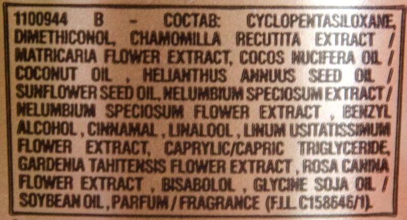 L'Oreal Elseve Экстраординарное масло для всех типов волос. Состав.