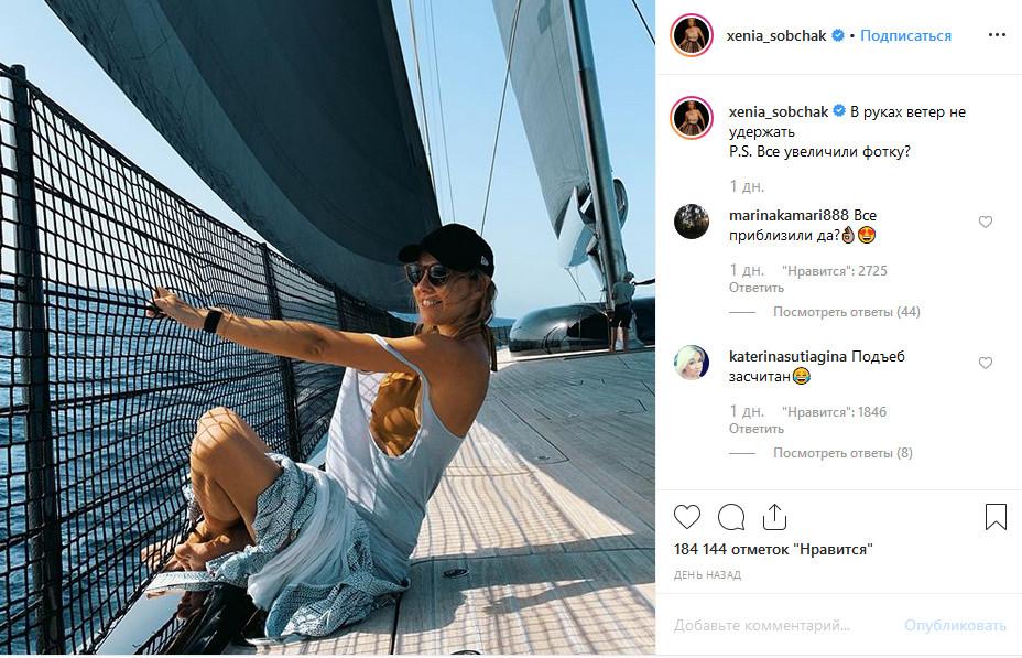 Instagram фото Ксении Собчак с грудью