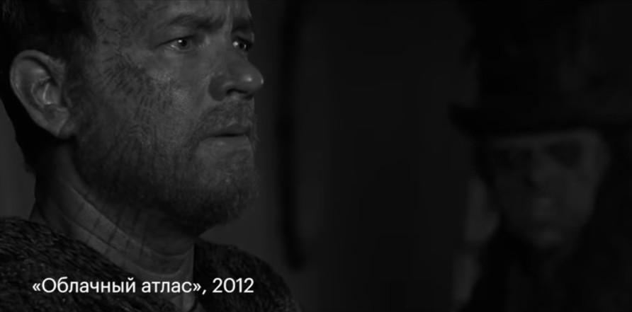 Том Хэнкс кадр из фильма