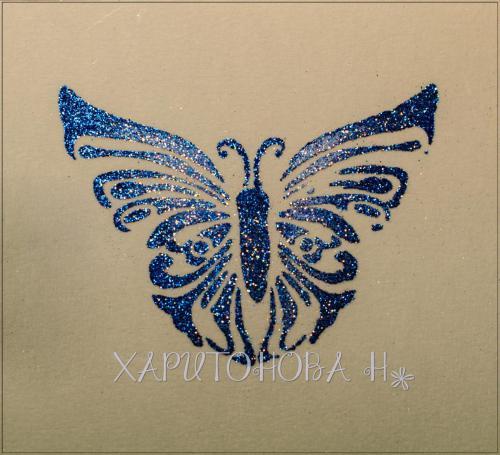 Интимная прическа бабочка
