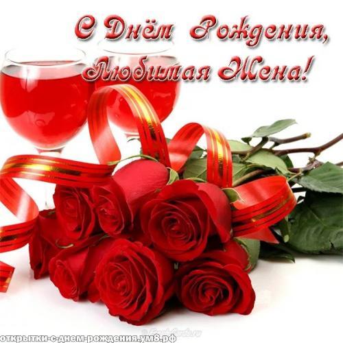 С днем рождения розы (1)
