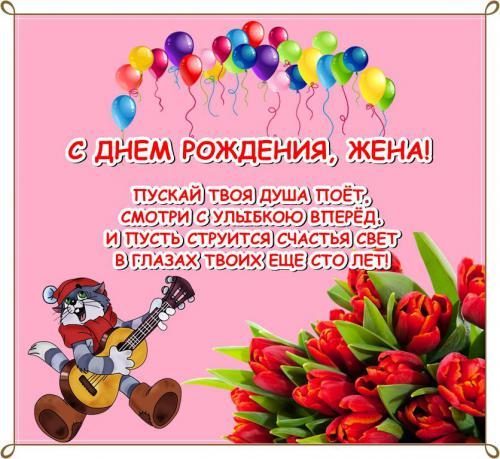 С днем рождения шары