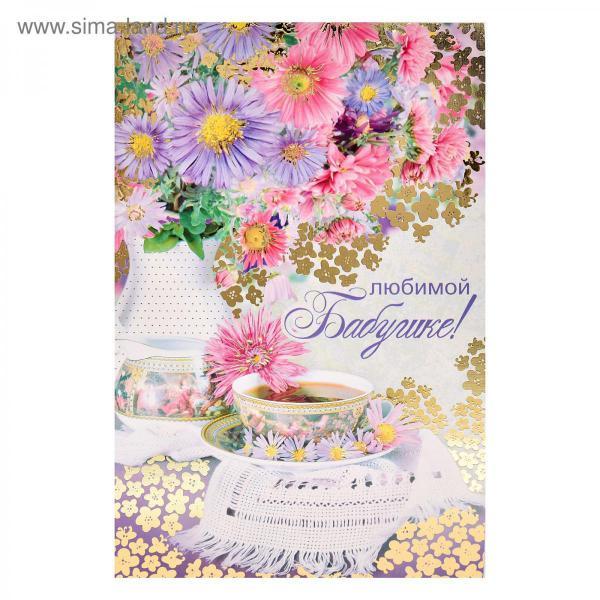 Цветы для любимой бабушке